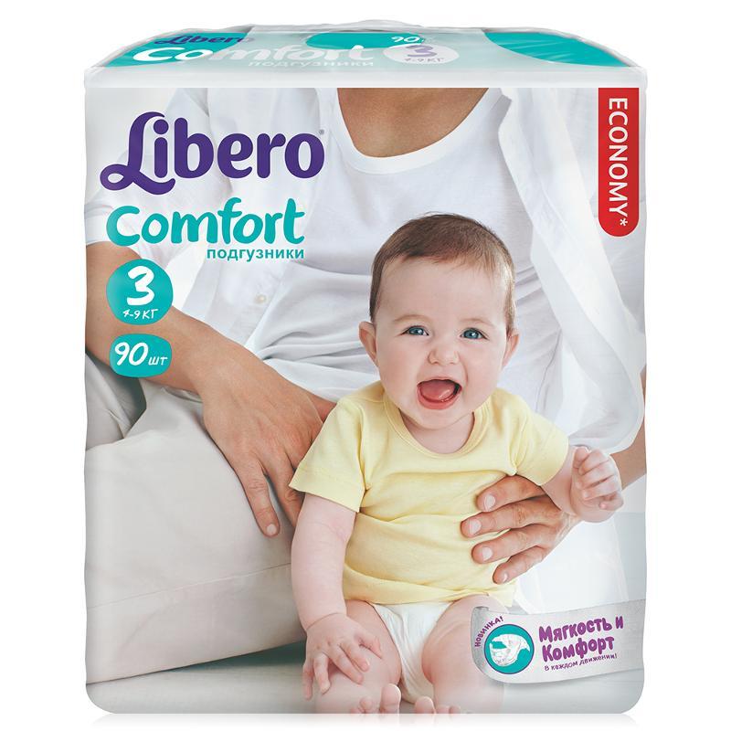 libero-comfort