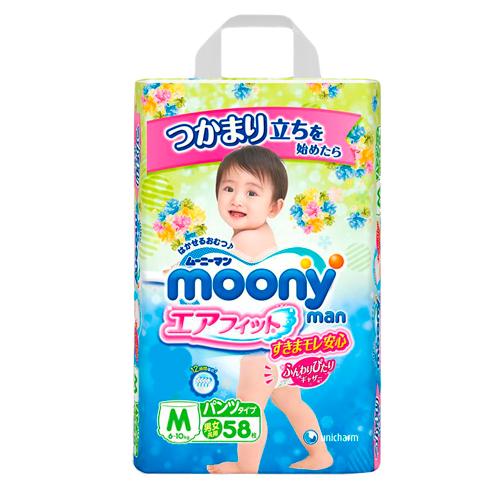 trusiki-moony