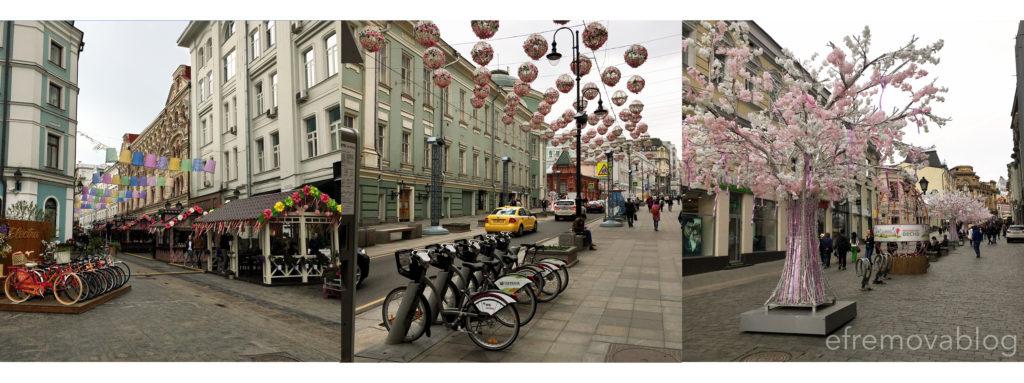 Центральные улицы Москвы